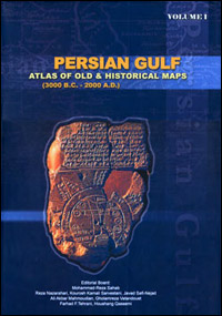 Persian Gulf Atlas of Old & Historical Maps